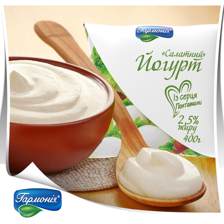 Йогурт Салатний